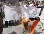 لاہور: ہیلپ پوئر وومن اینڈ چائلڈ آرگنائزیشن کے زیر اہتمام احتجاج کے ..