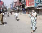 لاہور: سانحہ گلشن اقبال پارک کے سوگ میں ہال روڈ مارکیٹ بند پڑی ہے۔