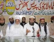 لاہور: ورلڈ پاسبان ختم نبوت اور متحدہ علماء کونسل کے زیر اہتمام علماء ..