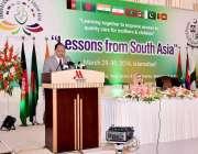اسلام آباد: صدر ممنون حسین ماں اوربچے کی صحت سے متعلق علاقائی کانفرنس ..
