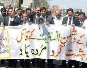 سرگودھا: ڈسٹرکٹ بار کے زیر اہتمام سانحہ لاہور کے خلاف احتجاجی ریلی ..