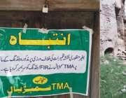 سمبڑیال: ٹی ایم اے کی جانب سے مختلف مقامات پر گرائی جانیوالی اور سیل ..