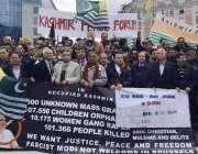 برسلز: کشمیر کونسل یورپ (ای یو) کے زیر اہتمام بھارتی وزیر اعظم نریندر ..