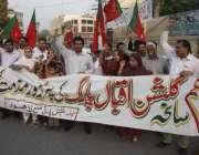 لاہور: نیشنل پارٹی لاہور کے زیر اہتمام سانحہ گلشن اقبال پارک کے خلاف ..