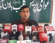ہارون آباد: عوامی پریس کے نو منتخب صدر یاسر ندیم چوہدری صحافیوں سے گفتگو ..