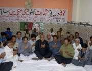 لاہور: پیپلز پارٹی کے رہنما اور کارکنان ذوالفقار علی بھٹو کی 37ویں برسی ..