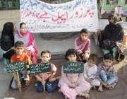 لاہور: مالی پورہ کے رہائشی مقامی پولیس کی طرف سے انصاف نہ ملنے پر پریس ..