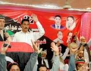 پشاور: ذوالفقار علی بھٹو کی 37ویں برسی کے موقع پر سٹی صدر ذوالفقار افغانی ..