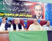 پشاور: ذوالفقار علی بھٹو کی برسی کے موقع پر پیپلز ڈاکٹرز فورم کے زیر ..
