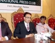 اسلام آباد: اولڈ ہم کے لارڈ میئر عتیق الرحمن نیشنل پریس کلب میں میٹ ..