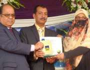 راولپنڈی: دار ارکم کی سالانہ تقریب کے مہمان خصوصی ڈاکٹر مرتضیٰ مغل ..