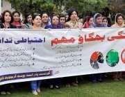 راولپنڈی: گورنمنٹ وقارالنساء کالج میں پرنسپل سائرہ مفتی ودیگر اساتدہ ..