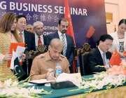 لاہور: وزیر اعلیٰ پنجاب محمد شہباز شریف اور چین کے صوبے شین ڈونگ کے ..