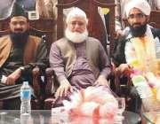 حافظ آباد: چیئرمین تحریک اسلاح امت کے چیئرمین صاحبزادہ پیر سید سجاد ..