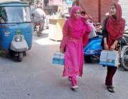 راولپنڈی: ٹیکسٹ بک کی کمی کے باعث اساتذہ اردو بازار سے کتابیں خرید کر ..