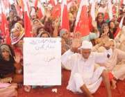 لاہور: عوامی ورکرز پارٹی کے اراکین اوکاڑہ کے مزارعین کے مالکانہ حقوق ..