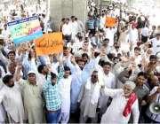 لاہور: آل پاکستان ٹیکنیکل ڈرافٹسمین فیڈریشن پنجاب کے زیر اہتمام درجہ ..