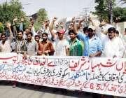 لاہور: باگڑیاں کے رہائشی اپنے مطالبات کے حق میں احتجاج کر رہے ہیں۔