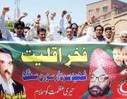 پشاور: مسیحی برادی سورنگ سنگھ کے قتل کے خلاف احتجاج کر رہے ہیں۔