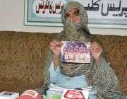کوئٹہ: سریاب روڈ کی رہائشی ریٹائرڈ گورنمٹ اسکول کی ٹیچر ارشاد بیگم ..