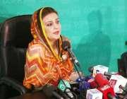 لاہور: مسلم لیگ (ن) کی رکن پنجاب اسمبلی عظمیٰ بخاری پریس کانفرنس سے خطاب ..