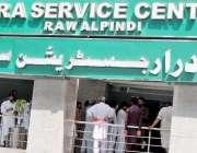 راولپنڈی: انتظامیہ کی نااہلی سکستھ روڈ پر بننے والے پاسپورٹ آفس میں ..