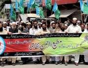 مظفر آباد: جماعت اسلامی کے زیر اہتمام بنگلا دیش میں مطیع الرحمن نظامی ..