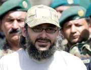 کابل: سابق وزیر اعظم یوسف رضا گیلانی کے بیٹے علی حیدر گیلانی کی کابل ..
