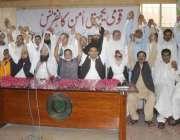 لاہور: قومی امن کمیٹی برائے بین المذاہب ہم آہنگی کے زیر اہتمام قومی ..