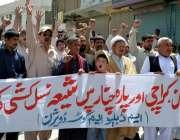 کوئٹہ: ایم ڈبلیو ایم کے ارکان اپنے مطالبات کے حق میں احتجاجی مظاہرہ ..
