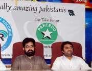 پشاور: مارشل آرٹ کے ورلڈ ریکارڈ ہولڈ کے زیر اہتمام منعقدہ سیمینار کے ..