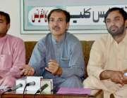 کوئٹہ: حقوق ٹیچرز ایسوسی ایشن کے صدر محمد اسماعیل، نائب صدر شکیل احمد ..