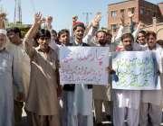 پشاور: پاکستان تحریک انصاف چارسدہ کے زیر اہتمام بجلی کی ناروا لوڈ شیڈنگ ..