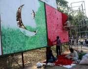 لاہور: پاک چائنہ دوستی کے 65سال مکمل ہونے پر گورنر ہاؤس چوک میں چین اور ..
