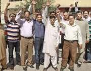 لاہور: اسٹیٹ لائف انشورنس ایمپلائز یونین آف (سی بی اے) کے ارکان پر ائیویٹائزیشن ..