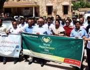 حیدر آباد:سول ہسپتال حیدر آبد کے زیر اہتمام ہائی بلڈ پریشر اور اس کے ..