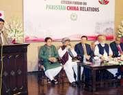 لاہور: ڈی سی لاہور کیپٹن (ر) محمد عثمان سٹیزن فورم میں پاک چین دوستی ..