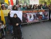 لاہور: مجلس وحدت مسلمین کے زیر اہتمام پریس کلب کے باہت احتجاج کیا جا ..
