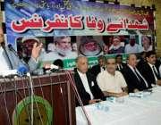 """لاہور: تحریک انصاف کے رہنما چوہدری محمد سرور """"شہداء وفا کانفرنس"""" سے .."""