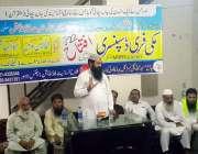لاہور: جماعةالدعوة کے رہنما ابوالہاشم ربانی گل بہار کالونی میں فلاح ..