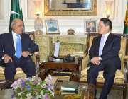 لاہور: گورنر پنجاب ملک محمد رفیق رجوانہ سے جاپان کے سفیر تاکاشی کورائی ..