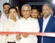 راولپنڈی: چیئرمین سٹی راجہ مشتاق کالج روڈ پر ایک کاروباری مرکز کا افتتاح ..