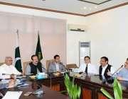 فیصل آباد: پنجاب کے وزیر تعلیم رانا مشہود احمد خان ڈی سی آفس میں اہم ..