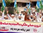 لاہور: جماعت اسلامی یوتھ کے زیر اہتمام امریکہ کے خلاف احتجاج کیا جا ..