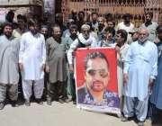 کوئٹہ: لانگو قومی اتحاد کے زیر اہتمام مشیر خزانہ میر خالد لانگو کی گرفتاری ..