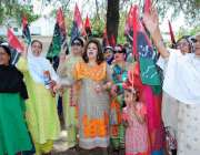 اسلام آباد: پاکستان پیپلز پارٹی کا خواتین کارکنان میر پور جلسہ عام ..
