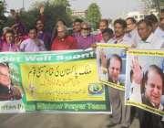 لاہور: بشپ کونسلز ایکشن کمیٹی لاہور کے زیر اہتمام پریس کلب کے باہر وزیر ..