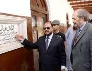 لاہور: انٹر نیشنل اسلامک یونیورسٹی اسلام آباد کے صدر پروفیسر ڈاکٹر ..