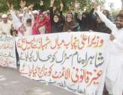لاہور: تحصیل عارفوالا ضلع پاکپتن کے رہائشی قبضہ گروپ کے خلاف فیصل چوک ..