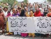 لاہور: اسلام پورہ کے رہائشی مقامی پولیس کی جانب سے انصاف نہ ملنے پر ..
